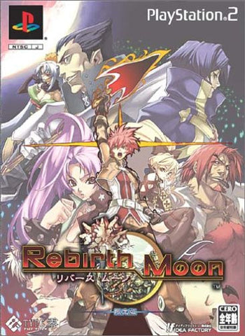 Image for Rebirth Moon [Limited Edition]