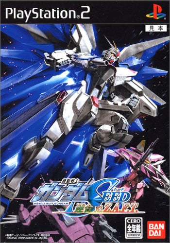 Image 1 for Gundam Seed Union VS Z.A.F.T
