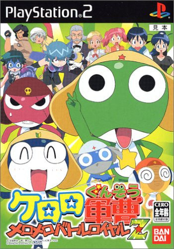 Image 1 for Keroro Gunsoh - Meromero Battle Royal Z