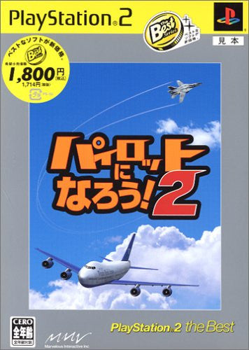 Image 1 for Pilot Nina Rou! 2 (PlayStation2 the Best)