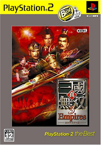 Image for Shin Sangoku Musou 3 Empires (PlayStation2 the Best)