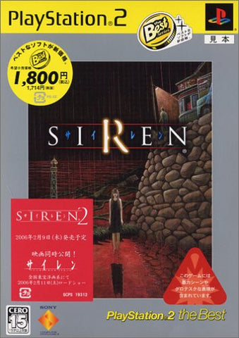 Image for Siren (PlayStation2 the Best)