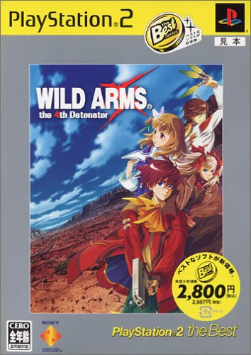 Image 1 for Wild Arms: Another Code F (PlayStation2 the Best)