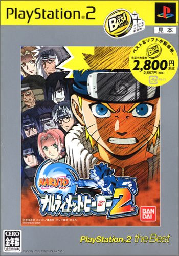 Naruto Narutimett Hero 2 (PlayStation2 the Best)