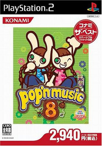 Image for Pop'n Music 8 (Konami the Best)
