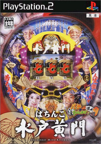 Image for Pachitte Chonmage Tatsujin 9