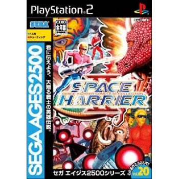 Sega AGES 2500 Series Vol. 20 Space Harrier II ~Space Harrier Complete Collection~