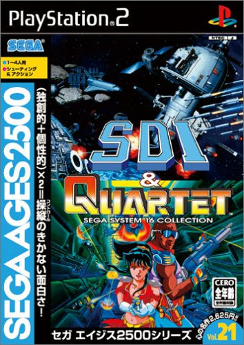 Image 1 for Sega AGES 2500 Series Vol. 21 SDI & Quartett ~SEGA System 16 Collection Vol.1~