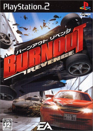 Image 1 for Burnout Revenge