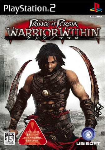 Image for Prince of Persia: Warrior Within