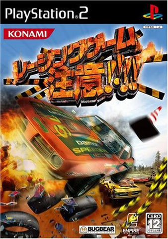 Image for Racing Game: Chuui!!!!