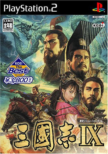 Image 1 for Sangokushi IX (Koei the Best)