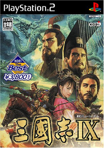 Image for Sangokushi IX (Koei the Best)