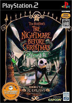 Image for Counterattack of Tim Burton's The Nightmare Before Christmas Premium Pack