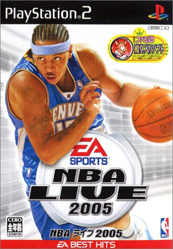 Image 1 for NBA Live 2005 (EA Best Hits)