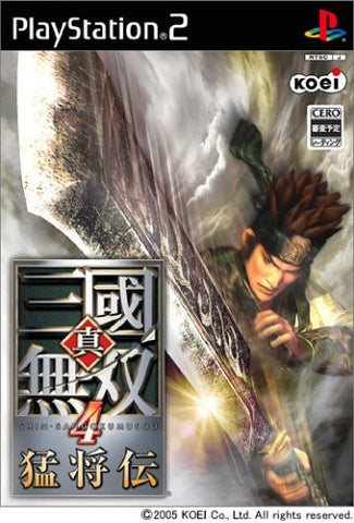 Image for Dynasty Warriors 5 Xtreme Legends