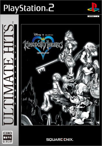 Image 1 for Kingdom Hearts (Ultimate Hits)