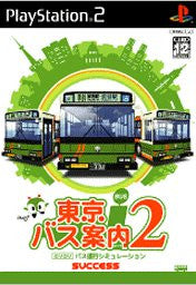 Image for Tokyo Bus Guide 2