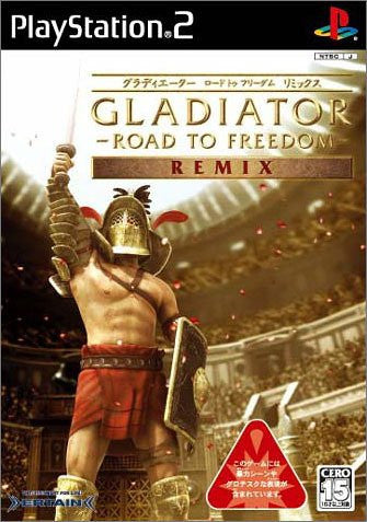 Image for Gladiator: Road to Freedom Special Remix