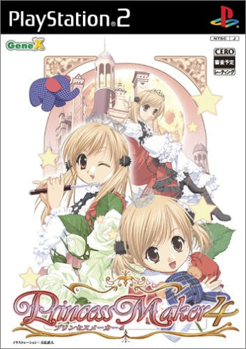 Image 1 for Princess Maker 4