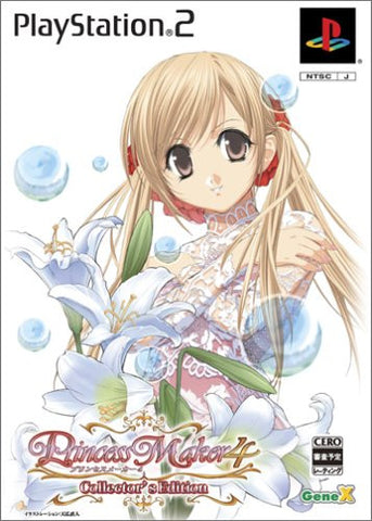 Image for Princess Maker 4 [Collector's Edition]