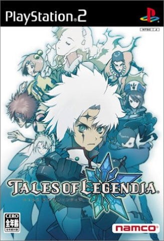 Image for Tales of Legendia