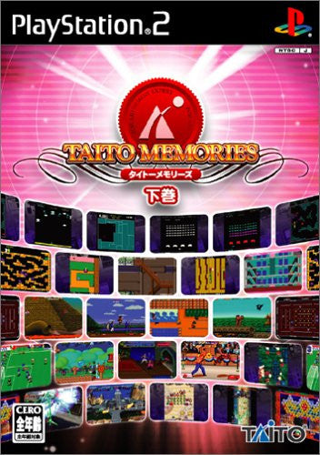 Image 1 for Taito Memories Gekan