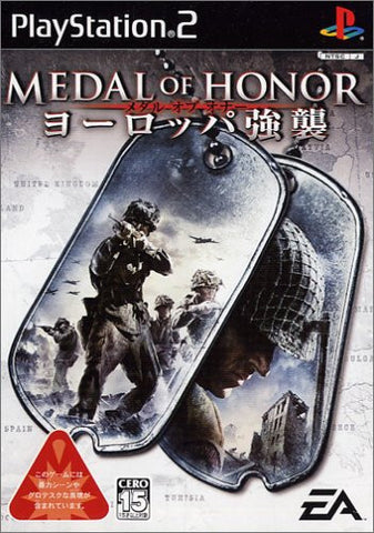 Image for Medal of Honor: Europa Kyoushuu