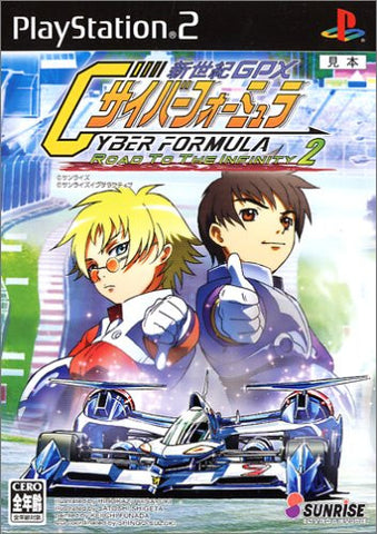 Image for Sinseiki GPX Cyber Formula: Road to the Infinity 2