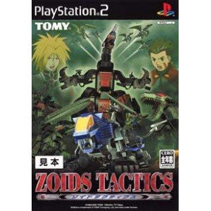 Image 1 for Zoids Tactics