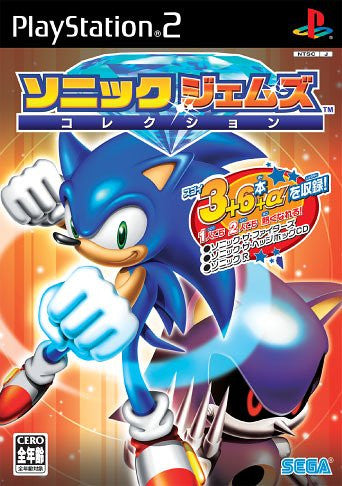 Image 1 for Sonic Gems Collection