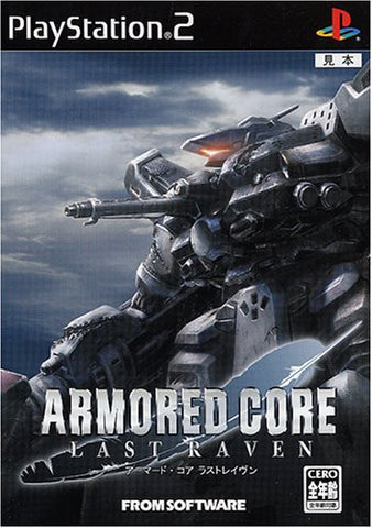 Image for Armored Core: Last Raven