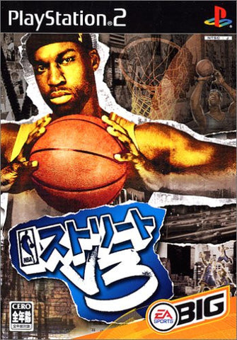 Image for NBA Street V3