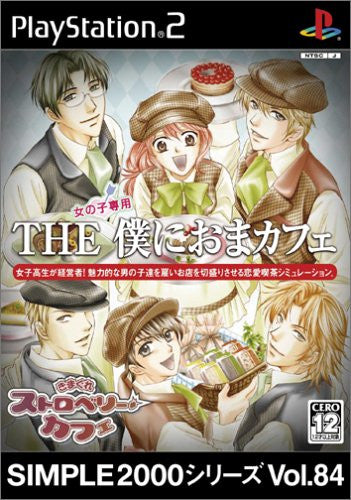 Image 1 for Simple 2000 Series Vol. 84: The Boku ni Oma Cafe - Kimagure Strawberry Cafe