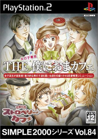 Image for Simple 2000 Series Vol. 84: The Boku ni Oma Cafe - Kimagure Strawberry Cafe