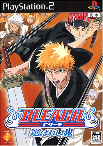 Image 1 for Bleach: Selected Soul