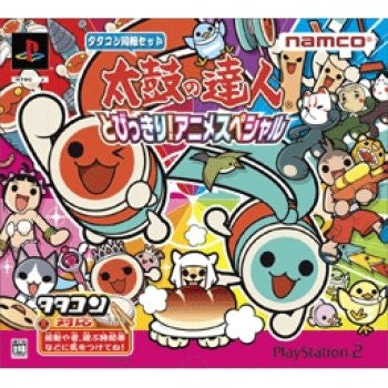 Image 1 for Taiko no Tatsujin Super Anime Hit (incl. drum controller)