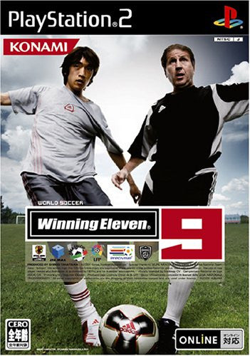 Image 1 for World Soccer Winning Eleven 9