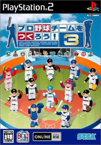 Image for Let's Make a Baseball Team 3