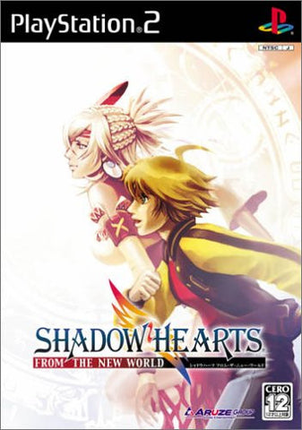 Image for Shadow Hearts: From the New World