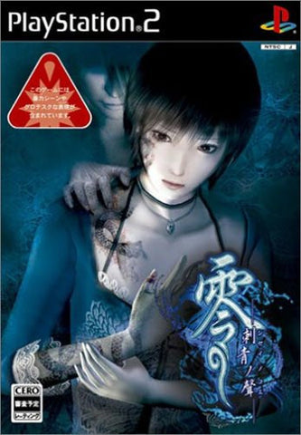 Image for Fatal Frame: Zero