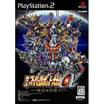 Image for Super Robot Taisen Alpha 3: To the End of the Galaxy