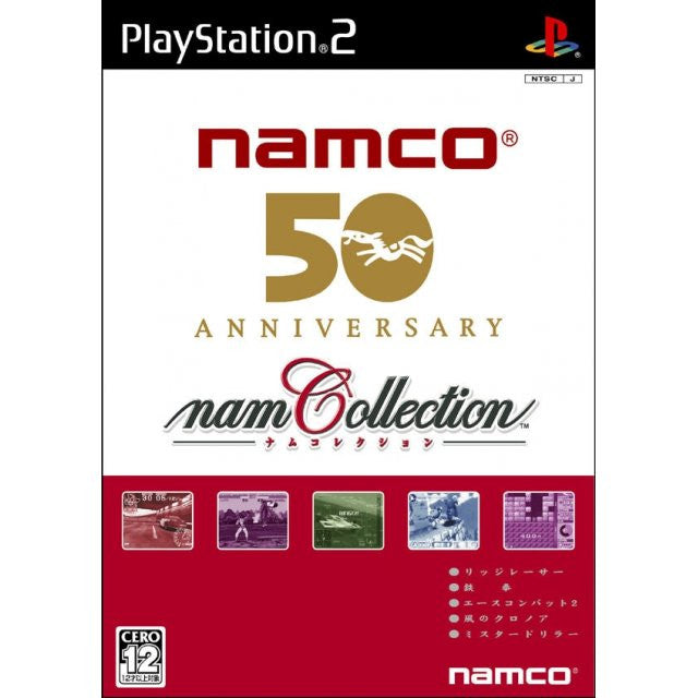 Image 1 for Namco Collection