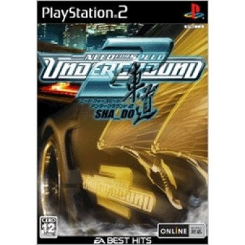 Image 1 for Need for Speed Underground 2 (EA Best Hits)