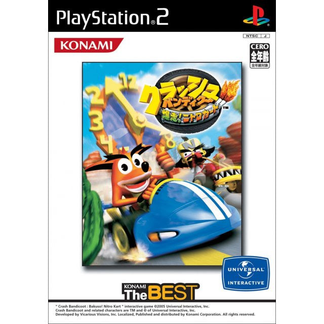 Image 1 for Crash Bandicoot: Bakuso! Nitro Kart (Konami the Best)