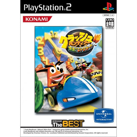 Image for Crash Bandicoot: Bakuso! Nitro Kart (Konami the Best)