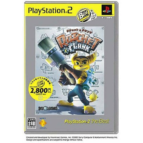 Image for Ratchet & Clank (PlayStation2 the Best)