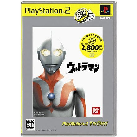 Image 1 for Ultraman (PlayStation2 the Best)