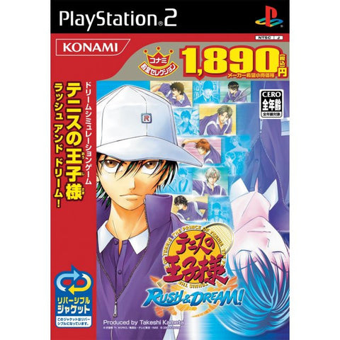 Prince of Tennis: Rush & Dream (Konami Palace Selection)