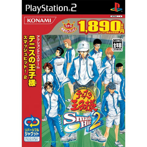 Prince of Tennis: Smash Hit! 2 (Konami Palace Selection)